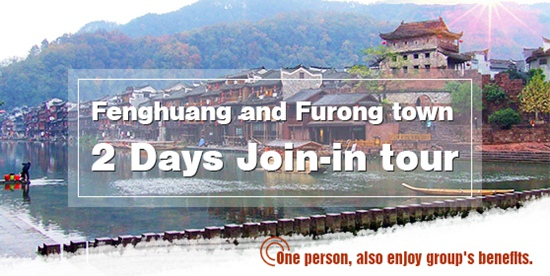 2D Join-in to Fenghuang