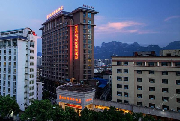 Zhangjiajie Vienna International Hotel(Tianmenshan Branch)