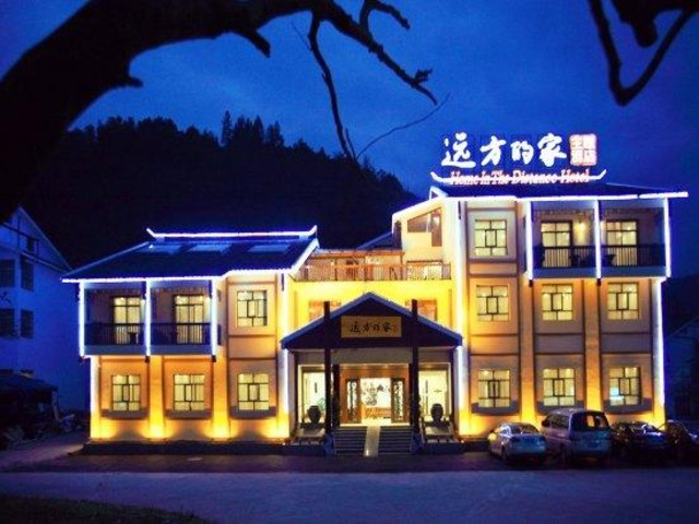 Wulingyuan Distance Home Inn