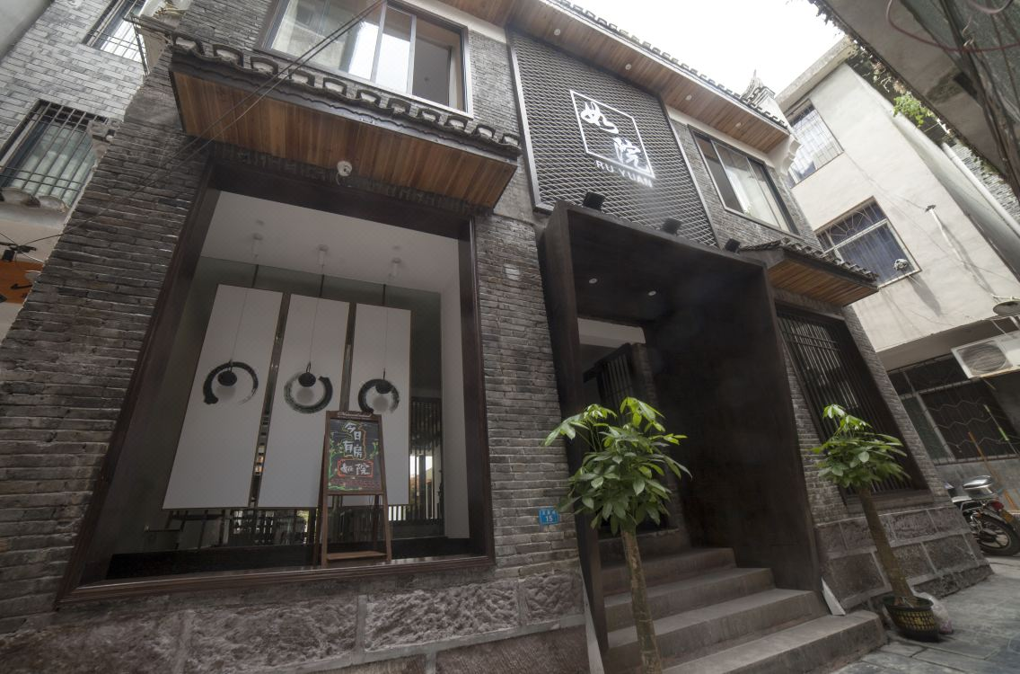 Fenghuang Ruyuan Boutique Hostel
