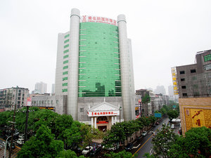 Yueyang Vienna International Hotel