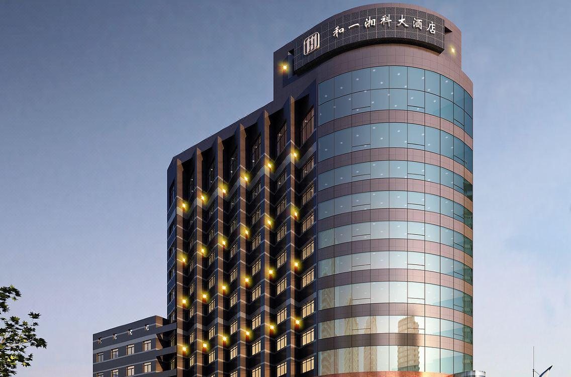 Changsha Xiangke Hollyear Hotel Zhangjiajie Tourism