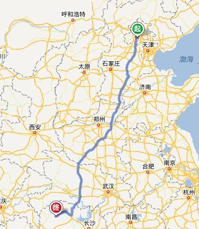Beijing West to Huaihua,Train No. K267