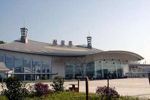 Zhangjiajie Train Station Schedule(2015)