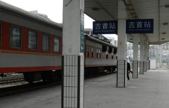 Changsha to Jishou,Train No. K9024/K9025