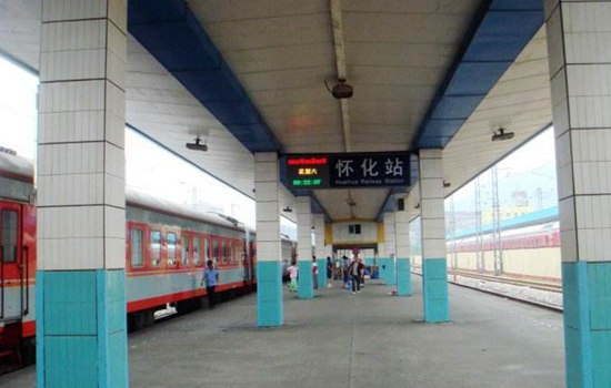 Huaihua to Zhangjiajie,Train No. 7266
