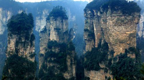 How far from Zhangjiajie city to National Forest Park?