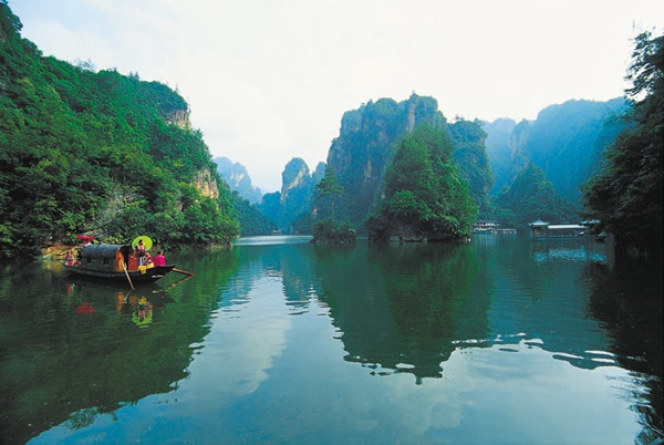 Visiting China Online: Hunan tour