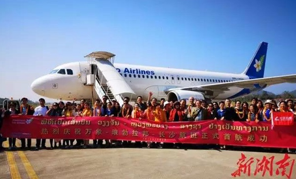 Round-trip Flight Between Luang Prabang in Laos to Changsha Officially Opened
