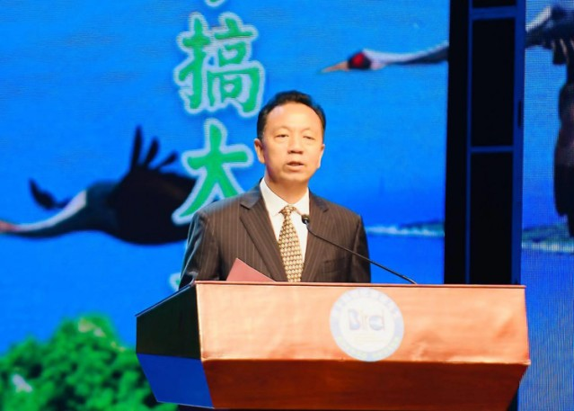 10th Dongting Lake International Bird-watching Festival Opens