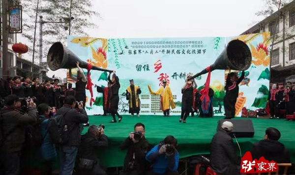 Zhangjiajie Held Farming Folk Culture Tourism Festival