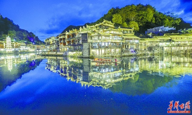 Fenghuang Tuojiang River Wins the Title of Beautiful River