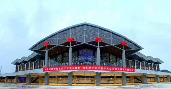 Zhangjiajie West Railway Station