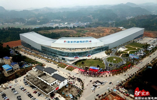 Zhangjiajie Snow World is opened on December 26
